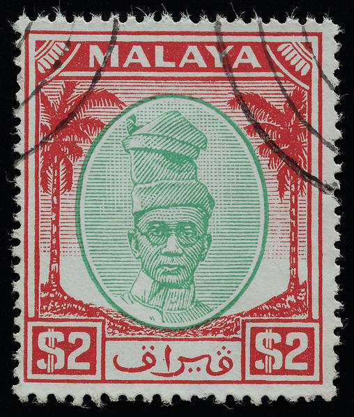 Malaya Perak small heads issue $2