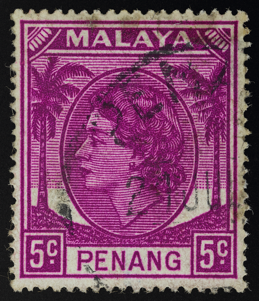 Malaya Penang small heads issue Queen Elizabeth II 5c aniline ink