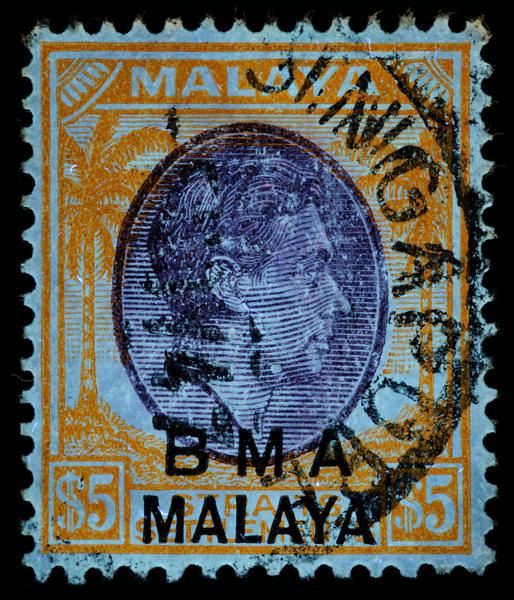 BMA Malaya $5 UV fluorescence