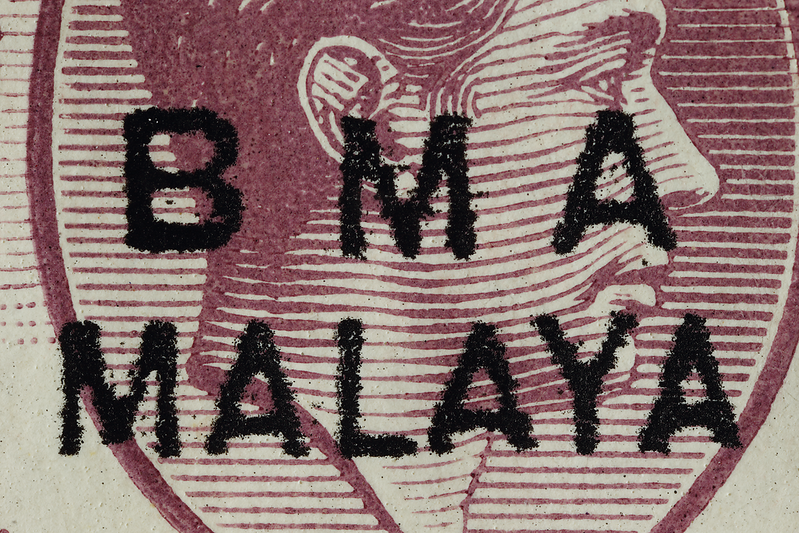 BMA Malaya forged overprint