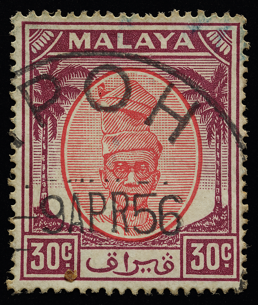 Malaya Perak small heads issue 30c