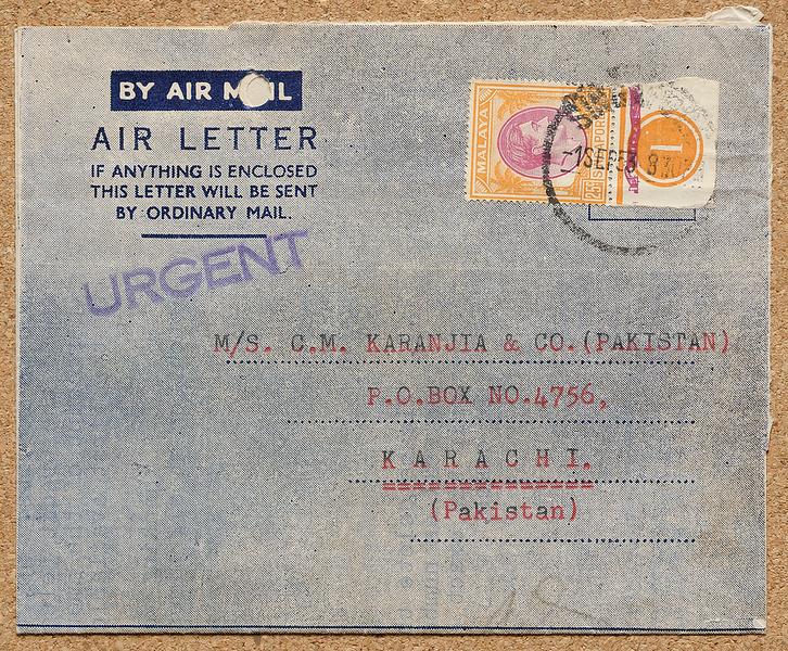 Singapore to Karachi urgent aerogramme 25c Malaya KGVI 1949 duty plate number margin