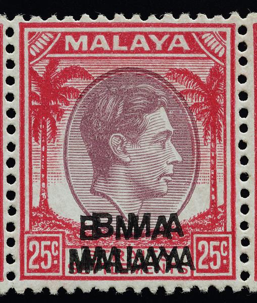 BMA Malaya 25c double overprint SG13ab