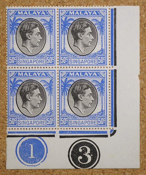 Singapore 1949 KGVI 50 cents corner plate block control margin