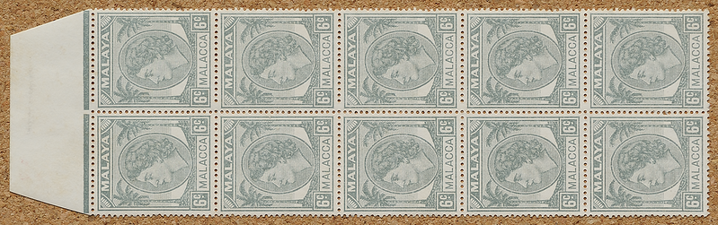 Malacca QEII 1954 6c block with missing perforation