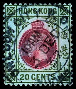 Hongkong KGV 1912/1921 UV fluorescence