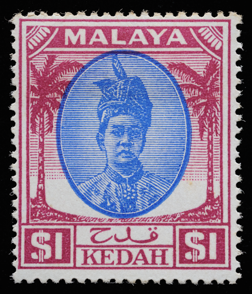 Malaya Kedah Sultan Badlishah $1 small heads issue