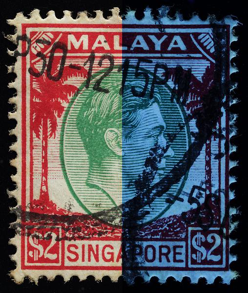 Singapore 1948 $2 UV fluorescence