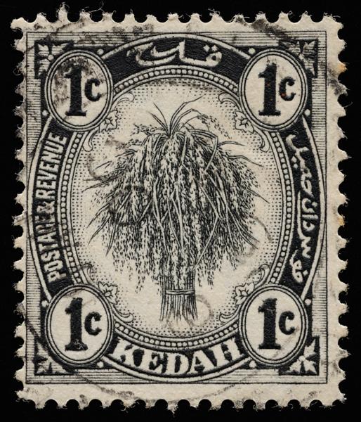 Kedah Sheaf of Rice 1938 1c black Die II postmarked October 1941