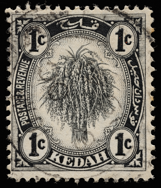 Kedah Sheaf of Rice 1938 1c black Die II postmarked October 1941