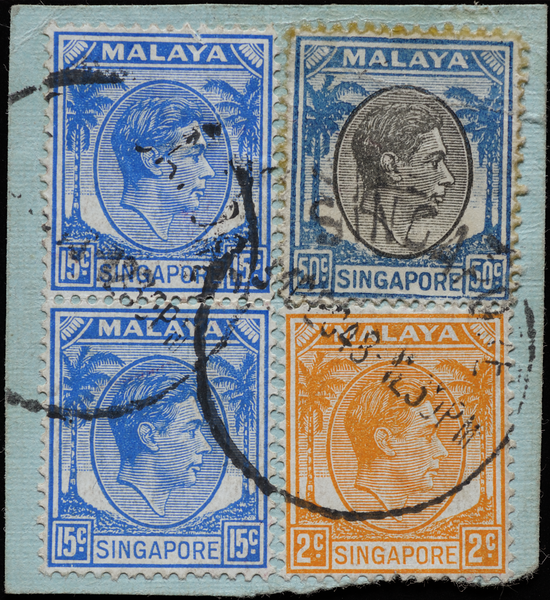 Singapore 1948 50c postal forgery used on piece