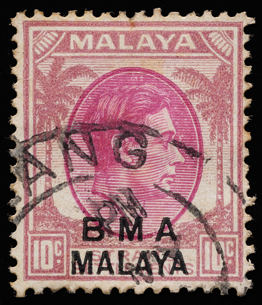 BMA MALAYA 10c bicolour coconut definitive