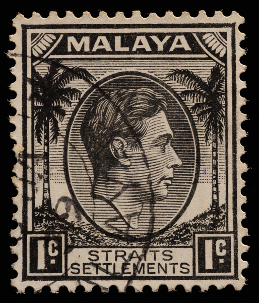 Malaya Straits Settlements KGVI 1c black with rare downward vignette shift
