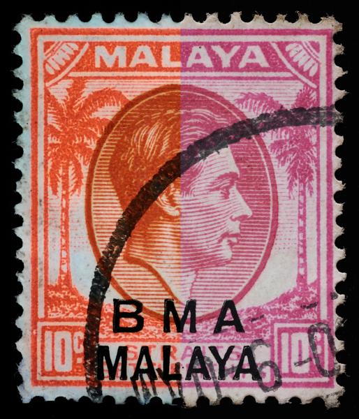 BMA MALAYA 10c chalky paper bicolour UV-VIS fluorescence composite