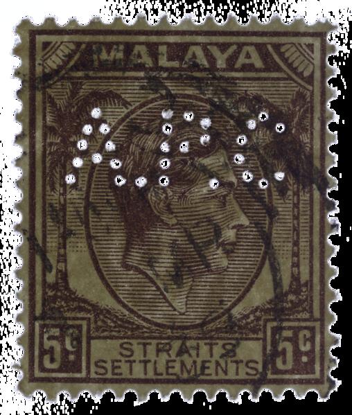 Malaya Straits Settlements KGVI 1937 5c Asiatic Petroleum Co APC perfin