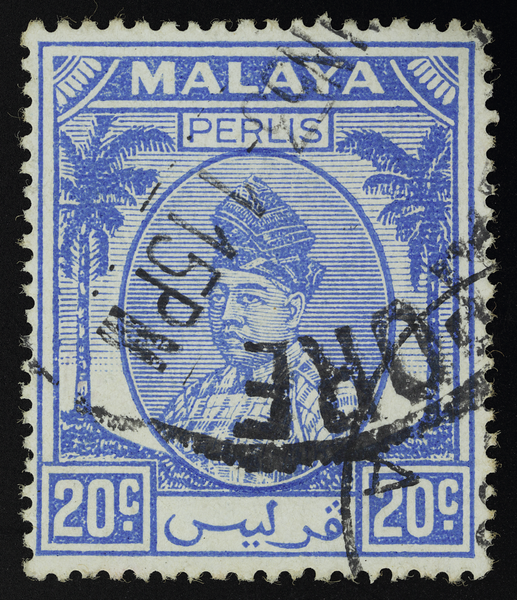Malaya small heads issue Perlis Raja Syed Putra 20c postmarked in Singapore