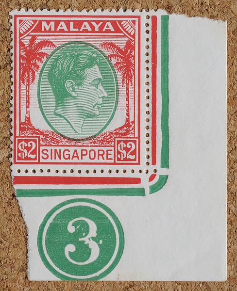 Malaya Singapore kgvi 1949 $2 head plate 3 margin corner