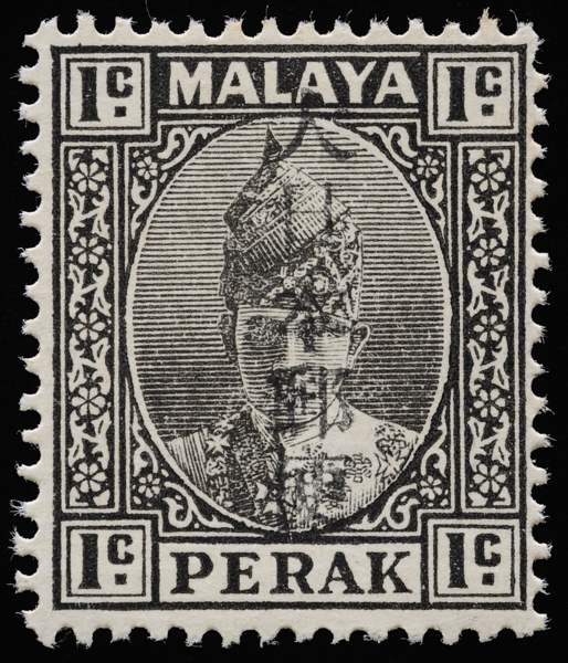 Malaya Perak Japanese occupation Kanji overprint 1c black