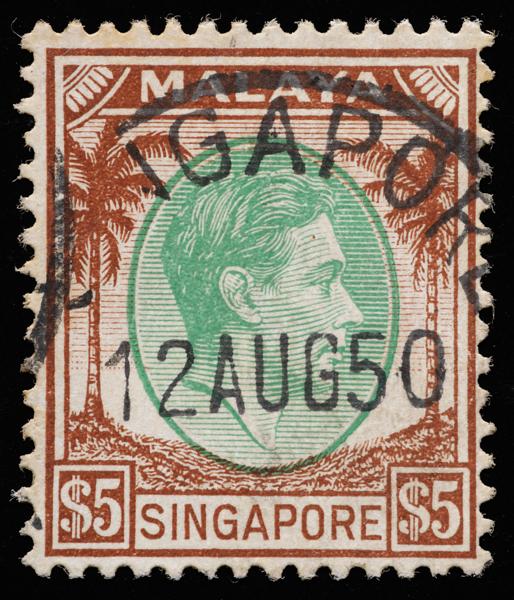 Singapore King George VI 1948 $5