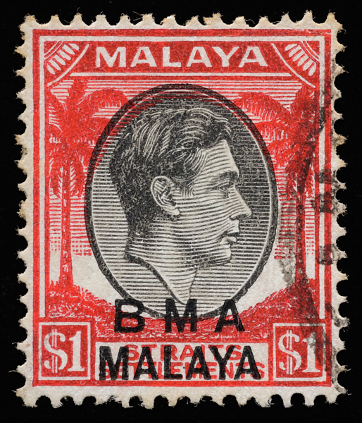 BMA Malaya $1