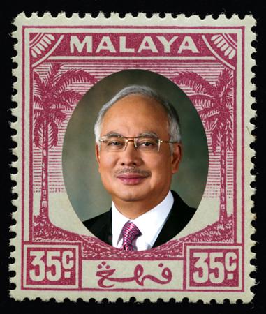 Malaya coconut stamp Najib Pahang