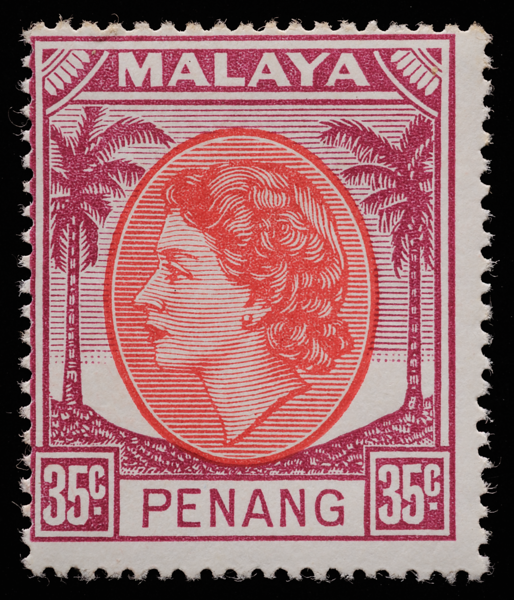 Malaya Penang Queen Elizabeth II 35c coconut definitive postage stamp