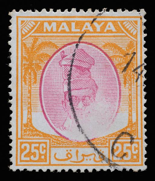 Malaya Perak 1950 25c dry print variety