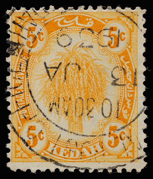 Kedah sheaf of rice 1922 SG55 5c yellow