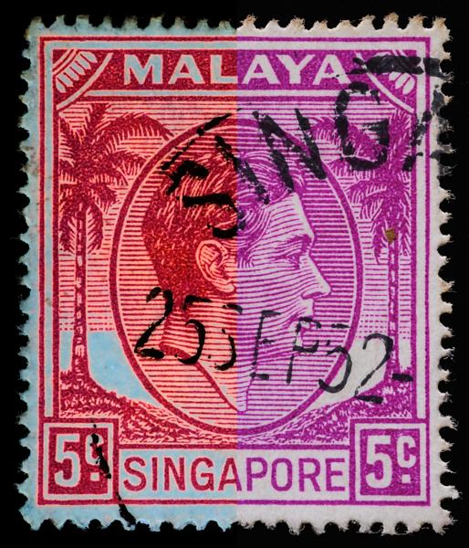 Malaya Singapore 1949 King George VI 5c purple coconut definitive