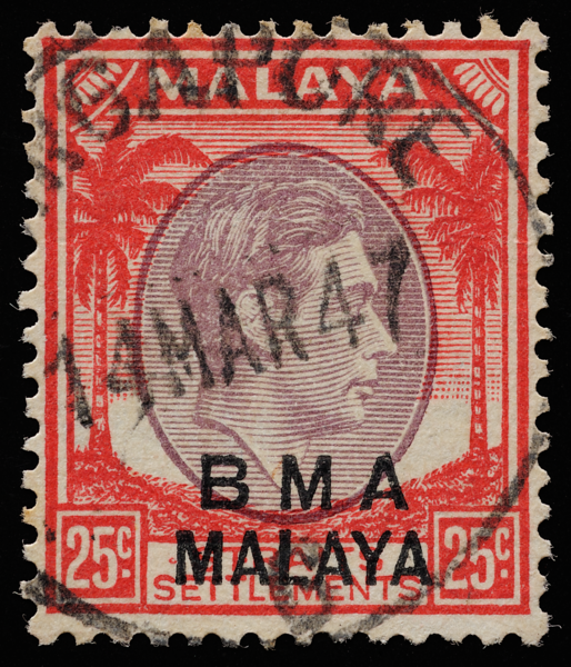 BMA Malaya 25c striated paper