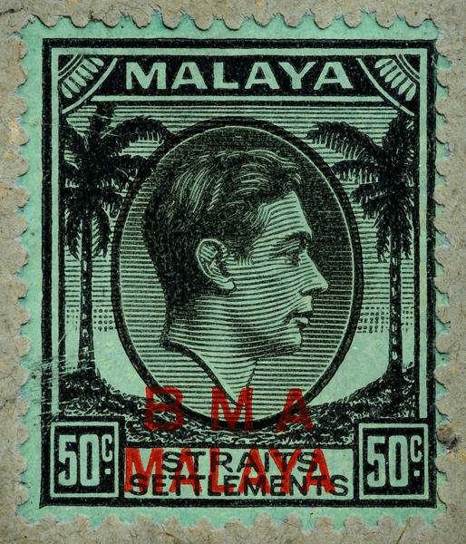 BMA Malaya 50c fluorescent overprint under longwave UV illumination