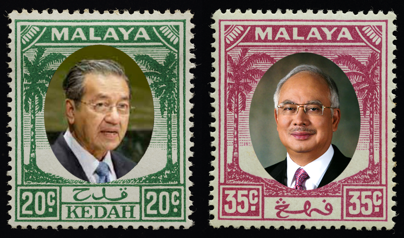 Malaya coconut stamp Mahathir Kedah Najib Pahang