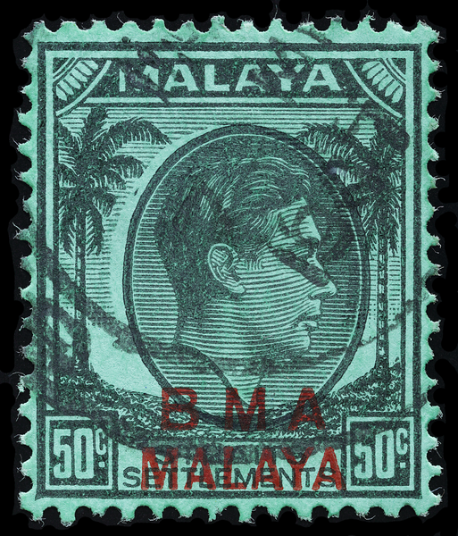 BMA Malaya 50c with vignette shift