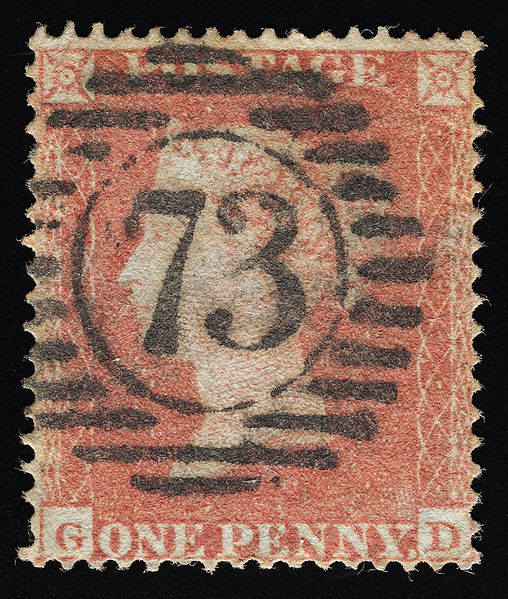 Great Britain 1854 Penny Red plate 166 perf 16
