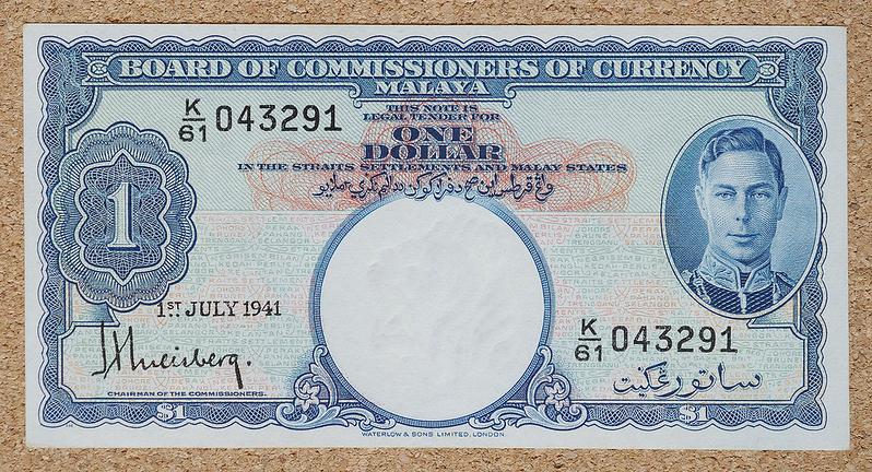 Malaya 1941 $1 banknote KGVI Waterlow