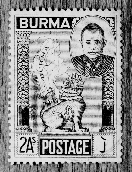 Burma independence commemorative issue 1948 with portrait of Aung San, father of Aung San Suu Kyi