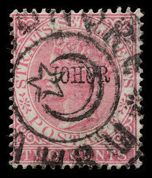 Straits Settlements Queen Victoria overprinted JOHOR with bull's-eye star-and-crescent JOHORE BAHRU cancellation