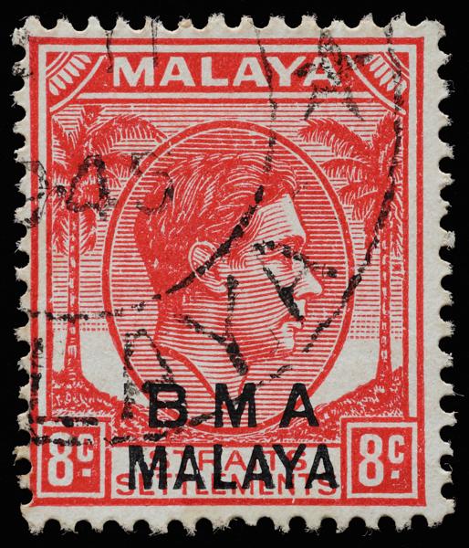 BMA MALAYA 8c falling coconut plate flaw