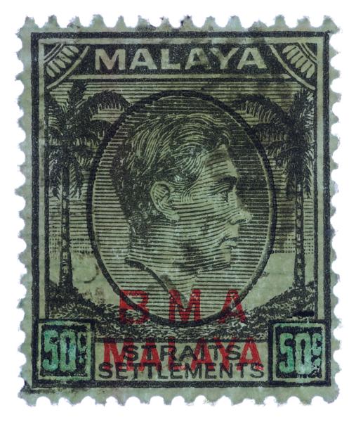BMA Malaya 50 cents postal forgery transillumination