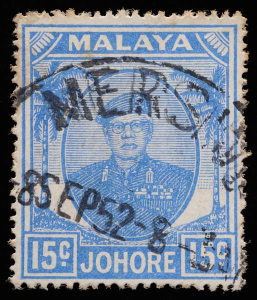 Malaya Johore 15c
