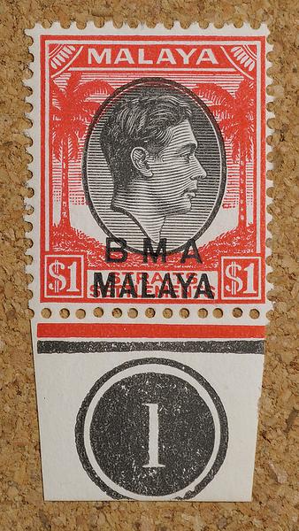 BMA Malaya $1 head plate 1
