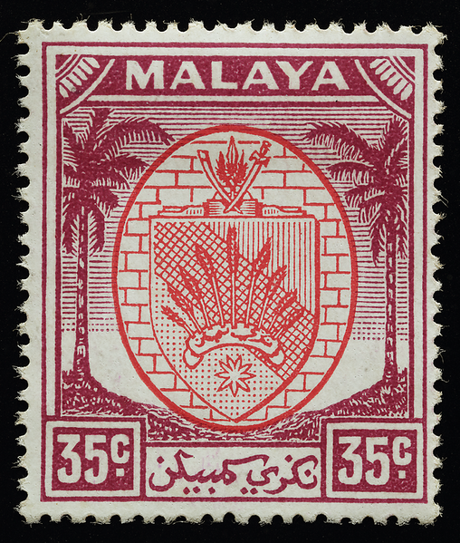 Malaya small heads issue Negri Sembilan 35c mint