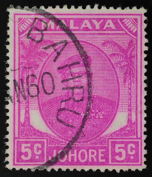 Malaya small heads issue Johore Sultan Ibrahim 5c aniline fugitive ink
