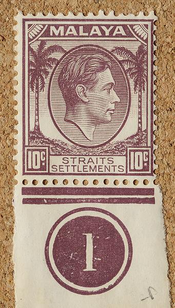 Malaya Straits Settlements KGVI 1937 10c margin head plate 1