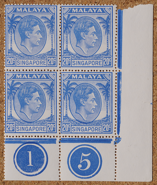 Singapore 1949 20c KGVI plate block control number wriggly perforations