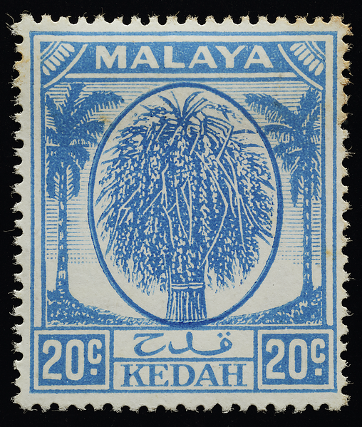 Malaya small heads issue Kedah 20 cents blue mint