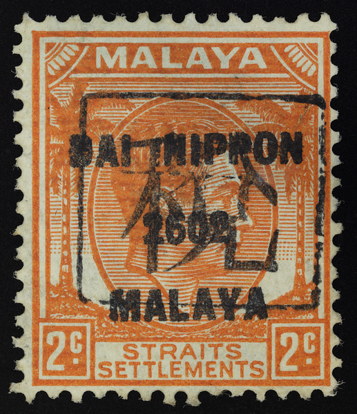 Japanese occupation 税 tax chop on Straits Settlements 2c with Dai Nippon 2602 Malaya overprint