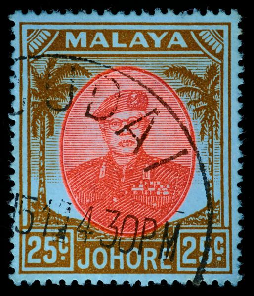 Malaya 1949 Johore Sultan Ibrahim 25c UV fluorescence