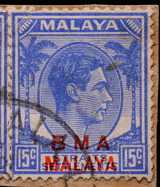 BMA Malaya 15c 3rd printing 15 October 1946: dull ultramarine on substitute paper