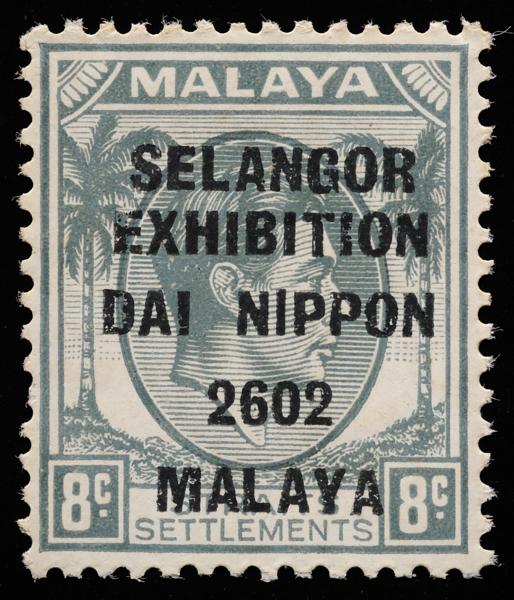 Malaya Japanese occupation SELANGOR EXHIBITION DAI NIPPON 2602 MALAYA overprint on Straits Settlements 8c grey